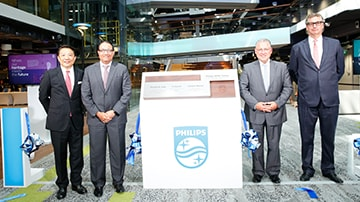 Official opening of Philips APAC Center